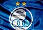 واکنش باشگاه استقلال به صحبتهای اخیر پرسپولیسیها