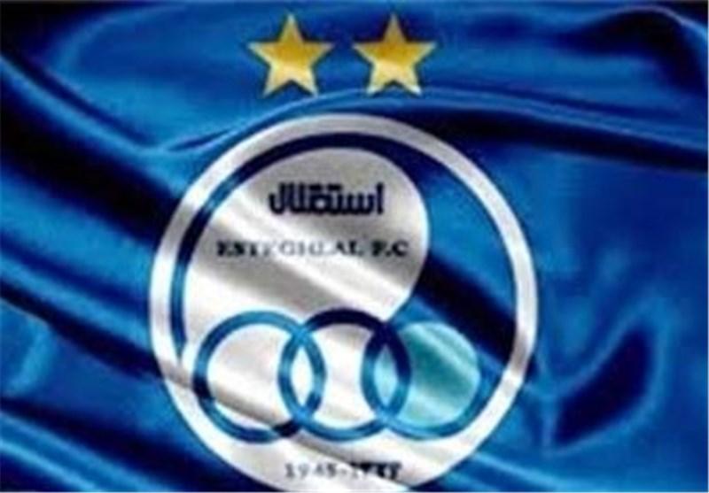 اطلاعیه باشگاه استقلال درباره شایعه توافق با مربی جدید