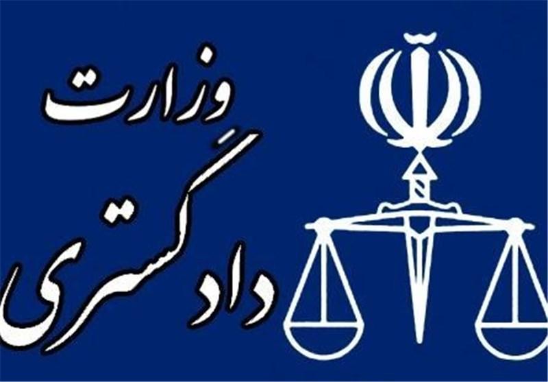 هشدار حراست وزارت دادگستری درباره ایمیلهای جاسوسان