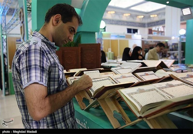 قم نیازمند برپایی نمایشگاه دائمی قرآن است