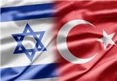 Türkiye İsrail'e İran İstihbaratı Veriyor