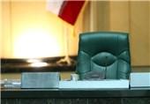 289 منتخب ملت در بهارستان مشخص شدند/8 خردادماه؛ آغاز بهکار مجلس دهم+ اسامی و گرایش منتخبان