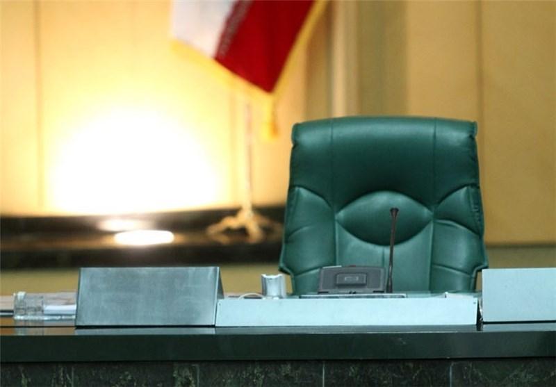 صندلی خالی رئیس مجلس