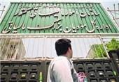 دریافت کد اقتصادی توسط مودیان مالیاتی در استان کرمانشاه ضروری است