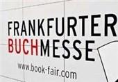 عرضه 837 عنوان کتاب ایرانی توسط تشکلهای نشر در نمایشگاه فرانکفورت
