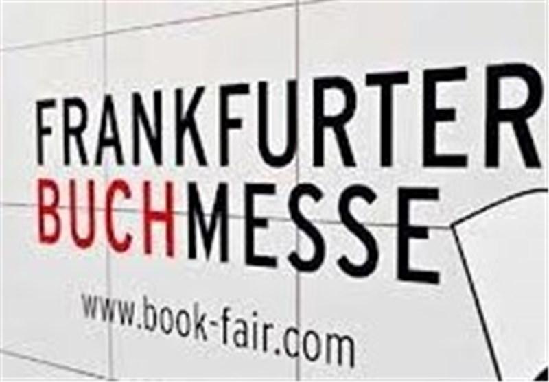 انتشار دو زبانه کتاب «رسم هستی» برای عرضه در نمایشگاه فرانکفورت