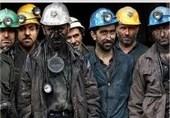 دغدغه این روزهای کارگران/مثلث حیات جامعه کارگری در معرض تهدید