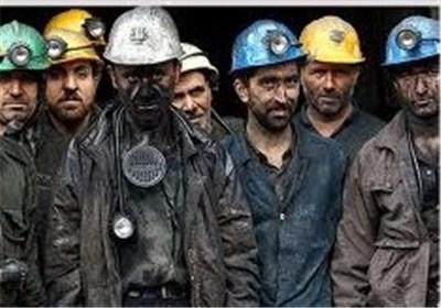 ناامیدی 12 میلیون کارگر از دولت تدبیر و امید
