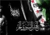ارتش آزاد النصره