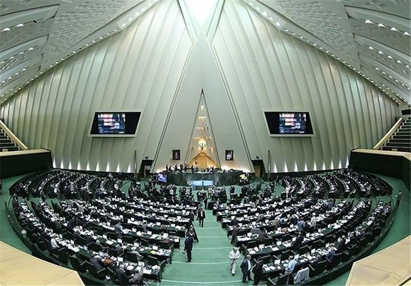 گزارش حادثه 22 بهمن قم در صحن علنی مجلس قرائت میشود