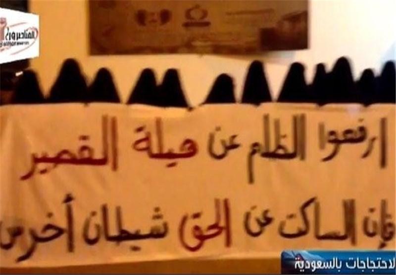 وقفة نسائیة فی القصیم السعودیة تضامنا مع المعتقلات