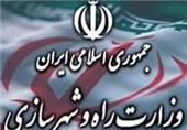 بهرهبرداری از نخستین خودروی واکنش سریع راهداری در مشهد