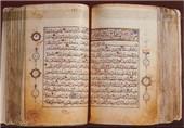 نگهداری قرآن منسوب به دست خط امام حسن(ع) در کتابخانه و موزه ملک