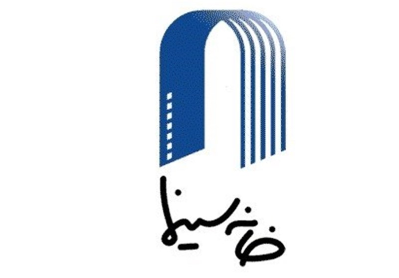 شورای مرکزی کانون آهنگسازان سینمای ایران مشخص شد