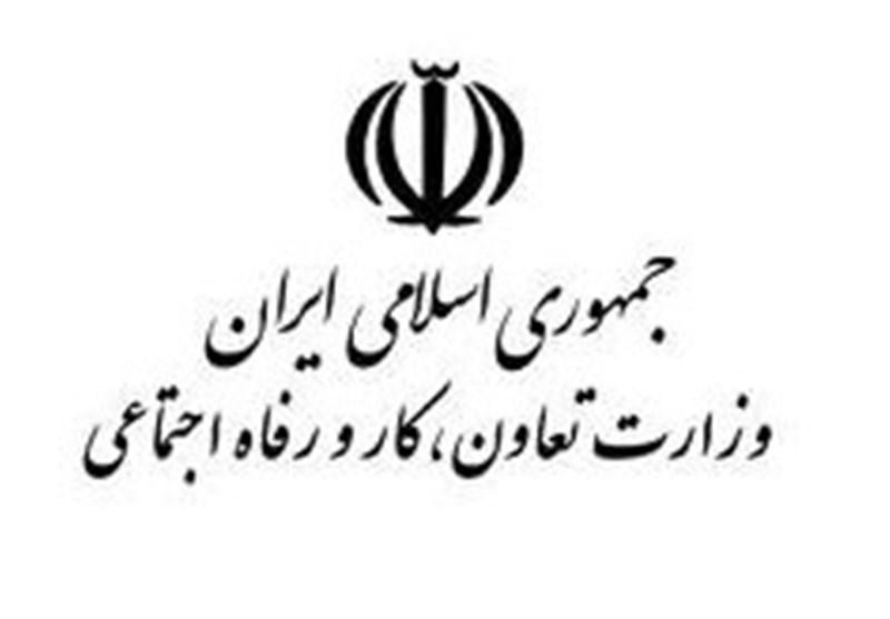 مازندران میزبان جشنواره تعاونی های برتر شد