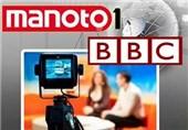 بی بی سی من و تو رسانه شبکه ماهواره