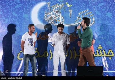 مراسم جشن بندگی بمناسبت ماه مبارک رمضان