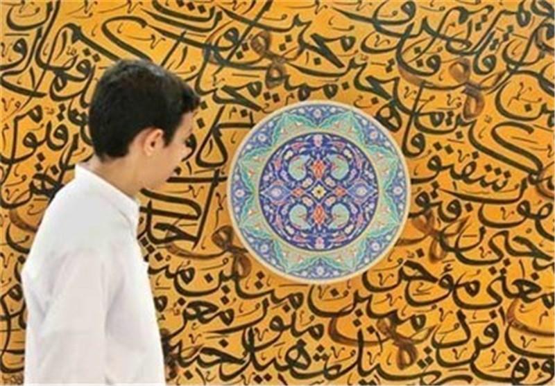 ناشط قرآنی بحرینی