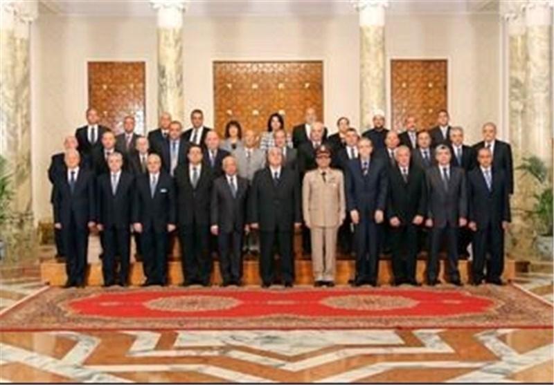دولت مصر