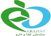 مزارع استان مرکزی باید شناسنامهدار شوند