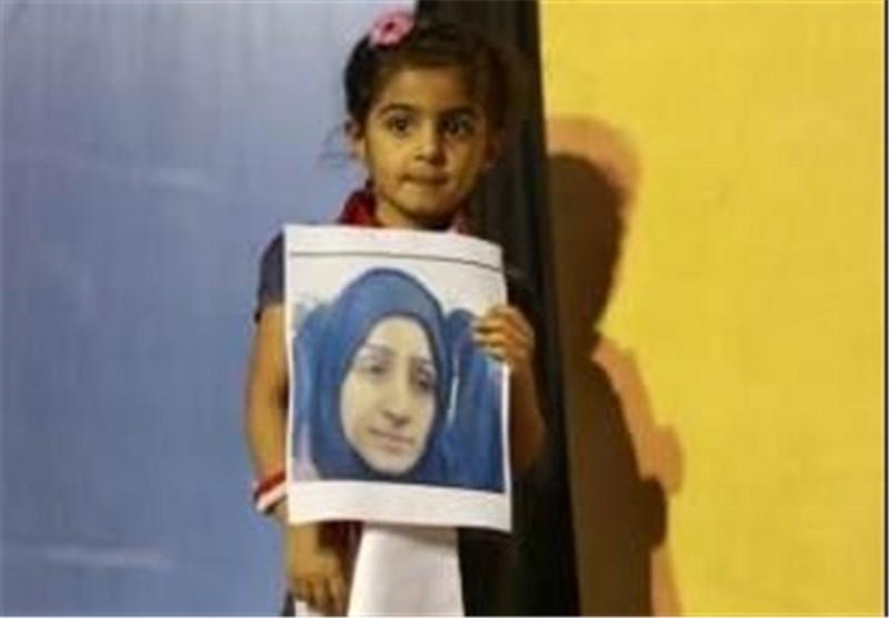 """""""الوفاق"""" : النیابة البحرینیة حققت مع «ریحانة الموسوی» حول وقائع تعذیبها"""