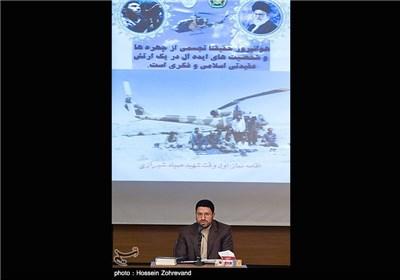سخنرانی فرزند شهید صیاد شیرازی