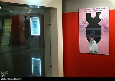نمایشگاه پوستر قدس