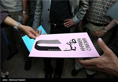 تجمع سینماگران مقابل خانه سینما