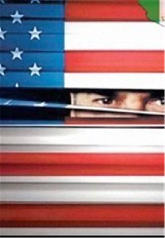 آمریکا 99 درصد از ارتباطات آمریکای لاتین را کنترل می کند