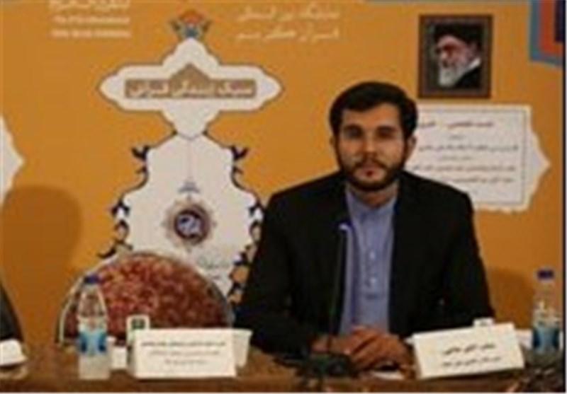 راهاندازی بانک جامع اطلاعات حافظان قرآن