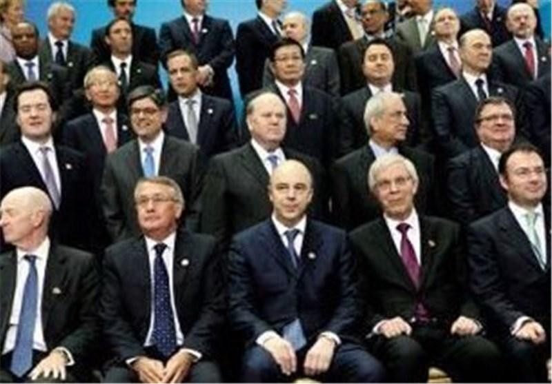 فرار مالیاتی و وضعیت متزلزل اقتصاد جهانی مهمترین موضوعات نشست گروه 20
