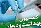 نوبخت رئیس کمیسیون بهداشت مجلس شد