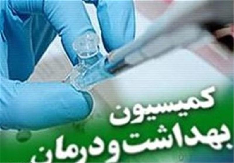 """""""شکستگی دودکش"""" علت نشت گاز در خوابگاه دانشگاه علوم پزشکی شهرکرد"""