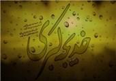 فیلم/مداحی محمود کریمی به مناسبت وفات حضرت خدیجه(س)