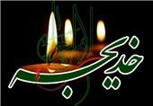 حضرت خدیجہ الکبری نے دانشمندی اور پاکیزہ مال و دولت کے ذریعے اسلام کو توانائی بخشی، علامہ ساجد نقوی