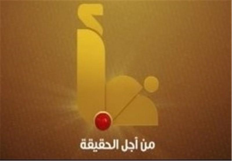 قناة «نبأ» السعودیة المعارضة تحطّم الرقم القیاسی فی سرعة إیقاف بثها عبر الأقمار الصناعیة