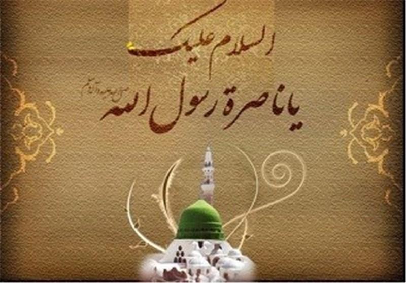 فی ذکرى رحیلها .. السیدة خدیجة (ع) أول امرأة فی الإسلام آمنت بالرسالة