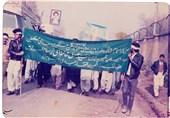 روز ورود امامخمینی به ایران، روز ورود آیتاللهخامنهای به پاکستان+ تصاویر استقبال