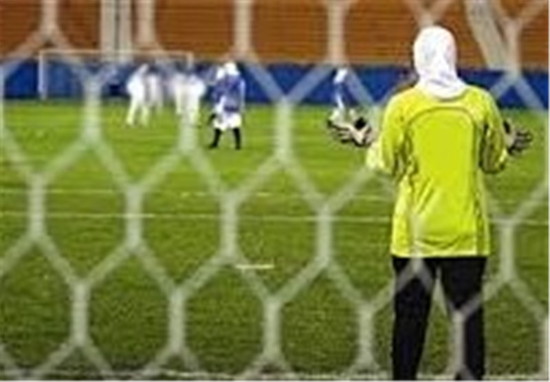 Iranian Girls Beaten at International Youth Invitational Football