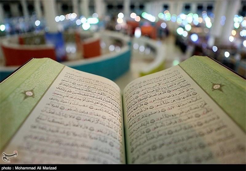 وجود 500 عنوان موقوفه قرآنی در خراسان رضوی