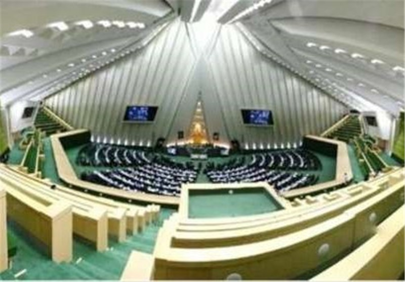 Parliament to Study Change in US Policy towards Iran
