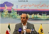 114 Foreign Companies Ready to Take Part in Iran's Oil Projects: Official