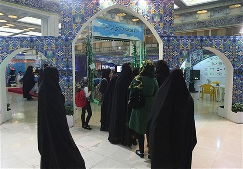 عرضه نرمافزار سبک زندگی حضرت زهرا(س) در نمایشگاه قرآن