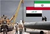 تمدید معافیت عراق از تحریمهای آمریکا؛ ادامه واردات برق و گاز از ایران
