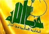 حزب الله لبنان؛ از پیروزی سال2000 تا عملیاتهای خط شکن در سوریه