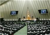دستور کار صحن علنی تغییر کرد/ لایحه استرداد مجرمین بین ایران و چین در دستورکار مجلس