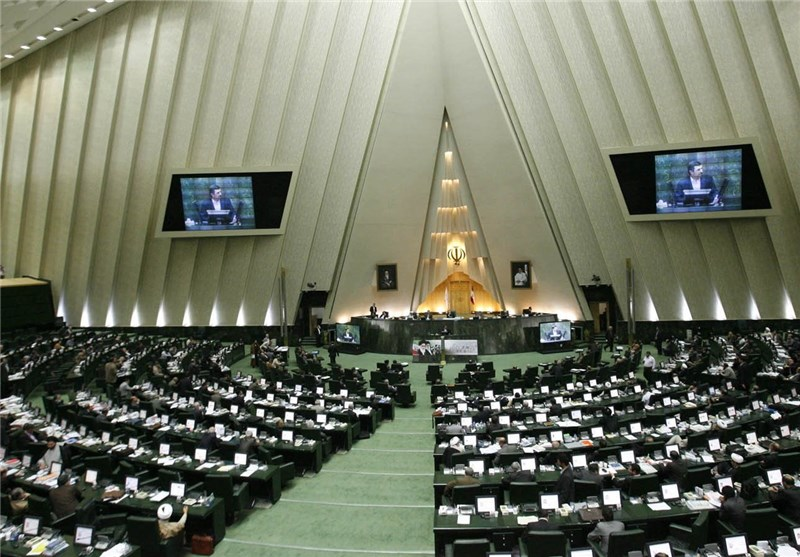 Iranian Parliament Starts Debate on New Cabinet