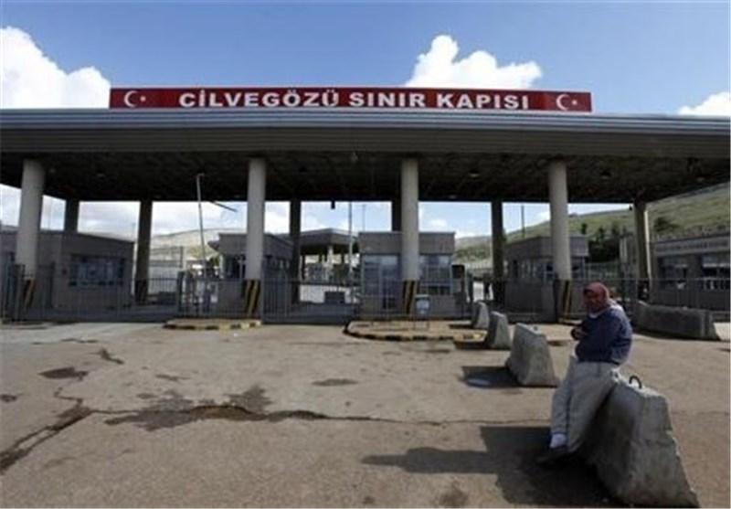 مرز ترکیه