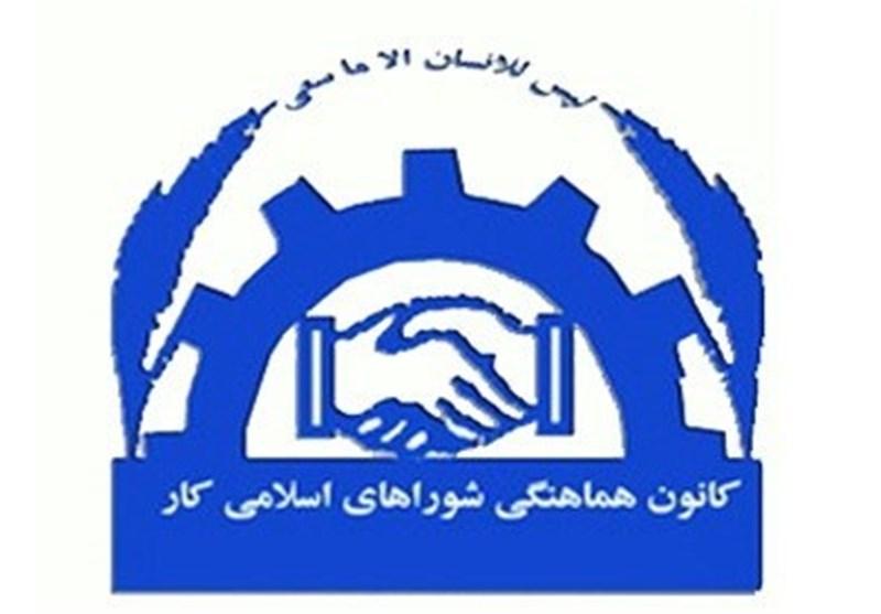 معرفی اعضای شورای اسلامی کار در آبفا خراسان جنوبی