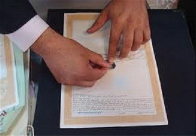 اولین سند تک برگی در ثبت اسناد مازندران صادر شد